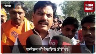 अयोध्या में श्री राम मंदिर निर्माण के समर्थन में निकाली बड़ी रैली