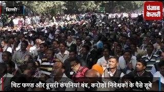 जंतर मंतर पर नई राजनीतिक पार्टी 'भारतीय लोक सेवा दल' का ऐलान
