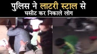 Police Raid, Lottery Stall, Live Raid, Jalandhar Police,