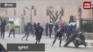 श्रीनगर में फिर लहरा उठे ISIS के झंडे, जामिया मस्जिद के बाहर हुई पत्थरबाजी