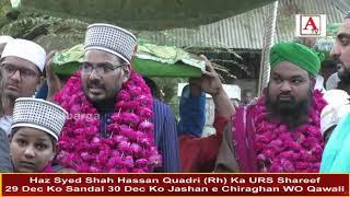 URS Haz Syed Shah Hassan Quadri Aljaili Ajmeri Quadri Chaman Julus E Sandal 29-Dec-2018