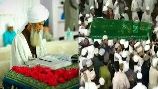 Hazrat Shaykh ul Hadees Maulana Muhammad Khawaja Shareef Sahab qibla ka inteqaal