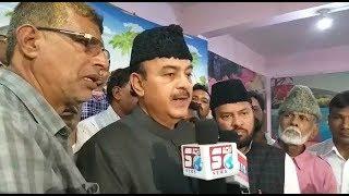 Farathullah Khan To Contest As Hyderabad MP | MBT Public Meeting | @ SACH NEWS |