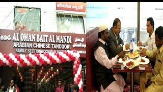 Hyderabad Mein Mandi Ka Daur | Al Oman Bait Al Mandi Inaugurated At Himanayathnagar |