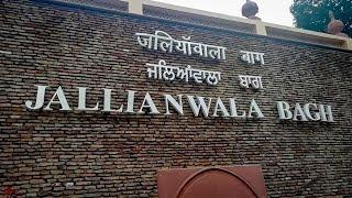 Jallianwala Bagh Massacre (जलियांवाला बाग) | Golden Temple Rd, Amritsar, Punjab | Satya Bhanja