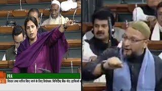 Triple Talaq Par Ranjeet Ranjan Ka Zoordar Statement | Congress Walkout From Parliament.