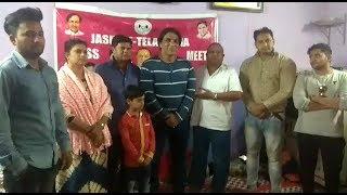 All Are Invited TRS Ke Jeet Par Jashn | Jashn E Telangana By Telangana Nri's Welfare Association |