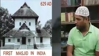 India's First Masjid | CHARAMAN JUMA MASJID KERALA | Osman Mohammed Khan Ka Masjid Mein Daura