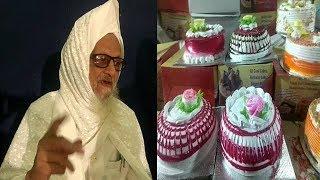 New Year Celebrations Is Not For Muslims Says Moulana Mohd Naeem Uddin Husami Adil