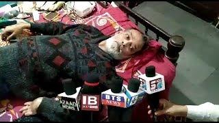 This Poor Man Needs Help From Public | Suffering From Kidney Problems |