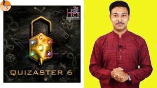 QUIZASTER 6 - 2k18 || Holy Cross School || Tripura Broadcast