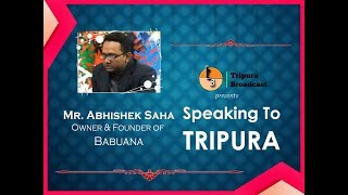 Interview with Mr  Abhishek Saha | Founder of Babuana | Tripura Broadcast