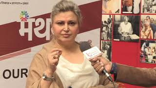 The People in News with Reshma H singh