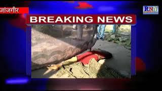ब्रेकिंग न्यूज़:-जांजगीर चाम्पा/भाजपा कार्यालय के पास मिली अज्ञात महिला की संदिग्ध हालत मे लाश