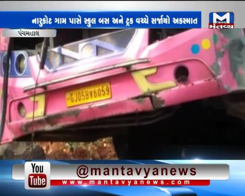 Panchmahal: Picnic bus met an accident