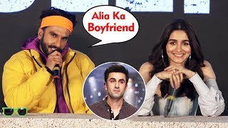 Alia Bhat Reaction On Boyfriend Ranbir Kapoor | Ranveer Singh Trolls Alia | Gully Boy Trailer Launch