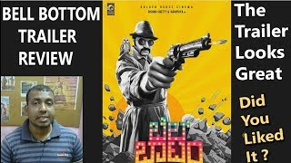 BELL BOTTOM Trailer Review I #RishabhShetty