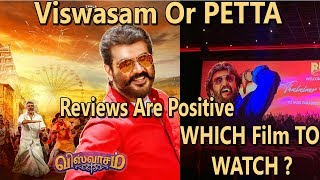 Viswasam Vs PETTA I Which Film To Watch? My Views 7977584359