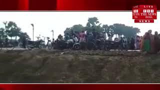 [ Jharkhand ] ट्रैक्टर की चपेट में आने से एक अधेड़ की मौत / THE NEWS INDIA