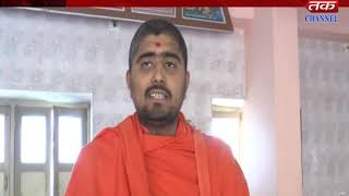 Prantij- The Swaminarayan Temple took place in the beautiful Shakotva