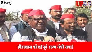 भाजपा ने जब सवर्णो को आरक्षण दे दिया है तो मंदिरों में हम लोगो को क्यों नहीं  पूर्व मंत्री हीरालाल प