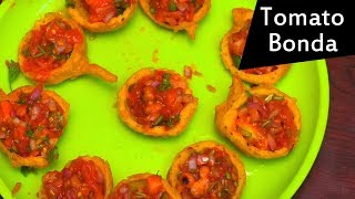 how to make tomato bajji I Tomato recipes I Tasty Tej I RECTV INDIA