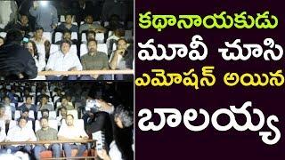 Balakrishna Emotional After Watching NTR Kathanayakudu | Balayya With Fans Kathanayakudu Theatre
