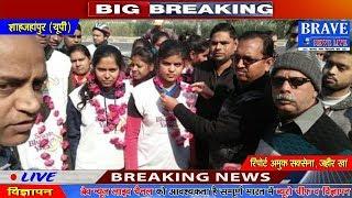 Shahjahanpur | मंत्रालय द्वारा रवाना स्वस्थ भारत यात्रा तिलहर पहुंची, हुआ स्वागत - BRAVE NEWS LIVE