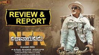 NTR Kathanayakudu Movie Review Report - NTR Biopic Review Report - Balakrishna,Vidya Balan
