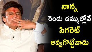 Balakrishna About NTR And ANR Friendship @ Balakrishna and Sumanth Interview