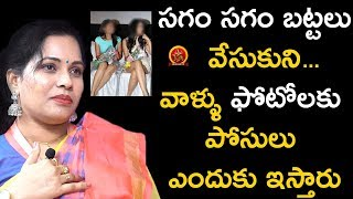Why Do They Wear Half Dresses And Pose For Pictures - Revathi Chowdary Exclusive Interview