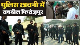 Punjab में High Alert, बड़ी संख्या में कमांडो तैनात
