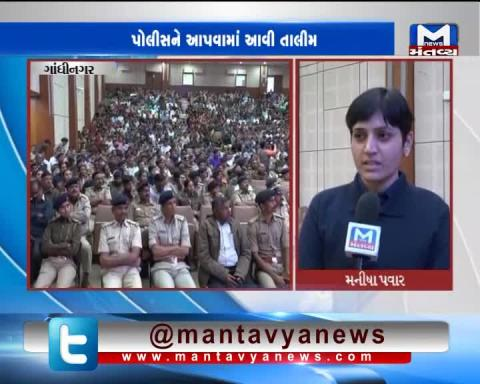Gandhinagar: A Seminar organized to train Police for Vibrant Gujarat Global Summit 2019