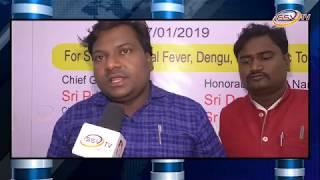 Ayusha Mantralaya Atrava Welfare Society @ SSVTV