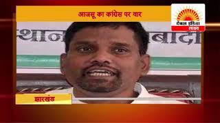 आज का बुलेटिन #चैनल इंडिया लाइव   | 24x7 News Channel