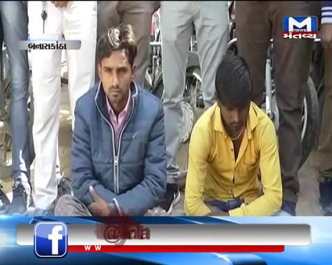Banaskantha: LCB Police caught 2 thieves with 17 bikes