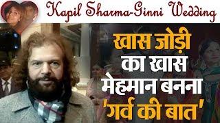 Kapil Sharma-Ginni Wedding: Hans Raj Hans ने दी बधाई !