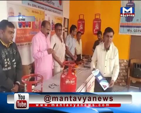 Keshod: LPG gas kits distributed under Ujjwala scheme to BPL card holders