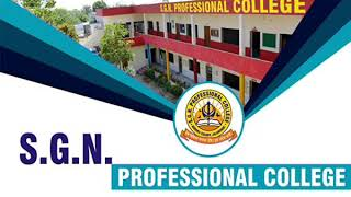 S.G.N. Professional College