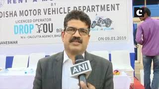 Odisha's Motor vehicle department launches 'Rent a Motorcycle' scheme in Bhubaneswar