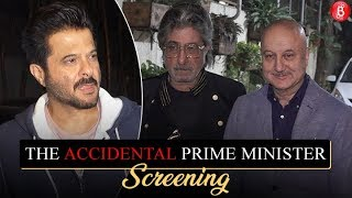 The Accidental Prime Minister | Anupam Kher , Anil Kapoor , Shakti Kapoor