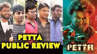 PETTA PUBLIC REVIEW | First Day First Show | Superstar Rajnikanth, Nawaziddin Siddiqui