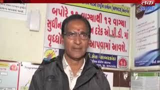 Prantij - Controversy over Community Hall