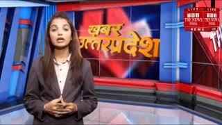 [ Deoria ] देवरिया में परिवहन निगम की बस ने एक राहगीर को टक्कर मार दी, मौके पर मौत