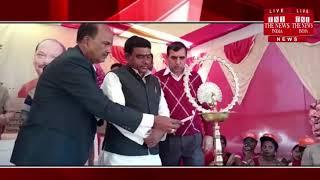 [ Jharkhand ] झरिया में सखी संवाद कार्यक्रम का किया गया आयोजन / THE NEWS INDIA