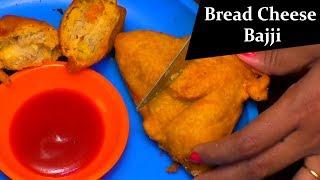 how to cook bread bajji cheese bread recipes I Tasty Tej I RECTV INDIA