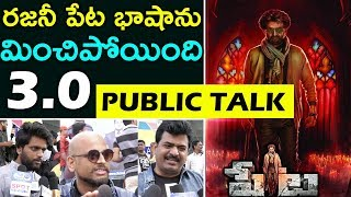 Petta Movie Public Talk | Petta Movie Review and Rating | Petta Movie Public Response |Top Telugu TV