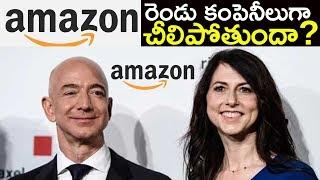 Jeff Bezos Mackenzie  Divorce Impacts Amazon To Divide Into Two | Top Telugu TV
