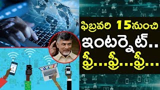AP Govt To Provide Free WiFi Service For Panchayats & Municipalities | Top Telugu TV