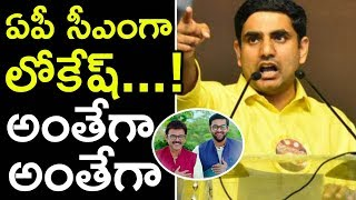 Kesineni Nani Wants Nara Lokesh To Become CM  | Nara Lokesh | Top Telugu TV